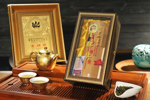 金牌獎老茶_1