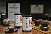 珠露茶_1